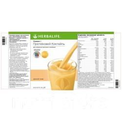 Протеиновый коктейль Формула 1 со вкусом дыни (низкокалорийный сбалансированный приём пищи)