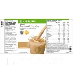 Протеиновый коктейль Формула 1 со вкусом капучино (низкокалорийный сбалансированный приём пищи)