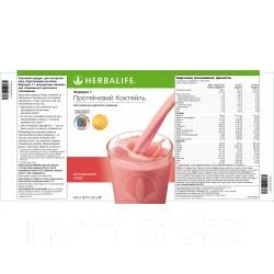 Протеиновый коктейль Формула 1 со вкусом клубники (низкокалорийный сбалансированный приём пищи)