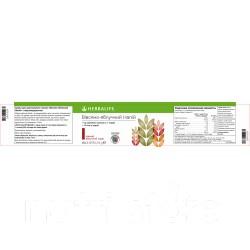 Овсяно-яблочный напиток (комплекс пищевых волокон для поддержки микрофлоры и очищения кишечника)
