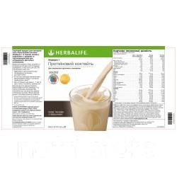 Протеиновый коктейль Формула 1 со вкусом кремового печенья (низкокалорийный сбалансированный приём пищи)