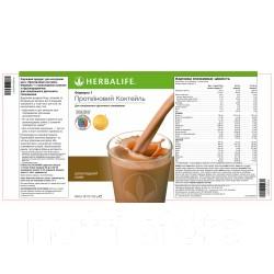 Протеиновый коктейль Формула 1 со вкусом шоколада (низкокалорийный сбалансированный приём пищи)