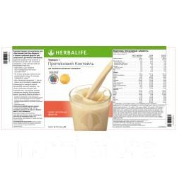 Протеиновый коктейль Формула 1 со вкусом тропических фруктов (низкокалорийный сбалансированный приём пищи)