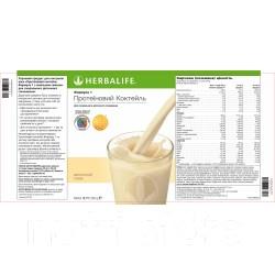 Протеиновый коктейль Формула 1 со вкусом ванили саше (низкокалорийный сбалансированный приём пищи)